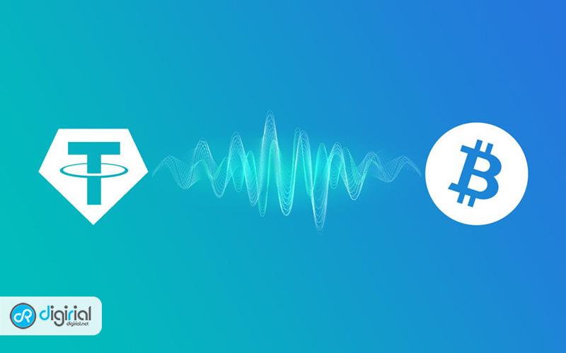 مقایسه بیت کوین و تتر – مزایا و معایب این دو رمزارز